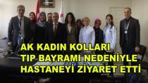 AK Kadınlardan Tıp Bayramı Ziyareti